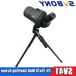 SVBONY SV41 25-75x70 Spotting Scope Telescope FMC MAK Fold R
